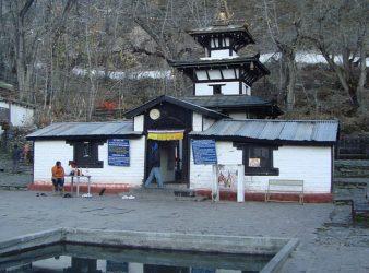 Jomsom Muktinath Tour